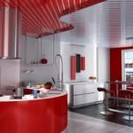 Преимущества установки реечного потолка на кухне