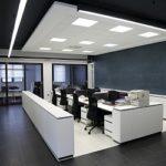 Светодиодные светильники для офиса потолочные